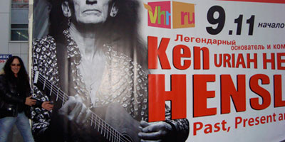 ken hensley photo 08